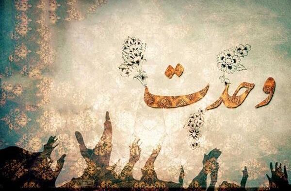 محمد، درخشان ترین ستاره عالم
