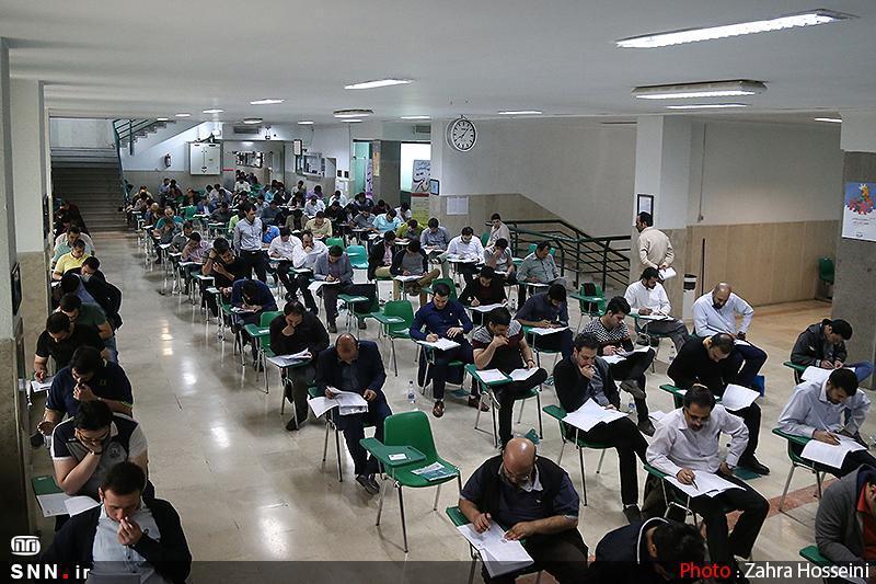 آزمون کارآموزی وکالت امروز هشتم آذرماه 98 برگزار می گردد