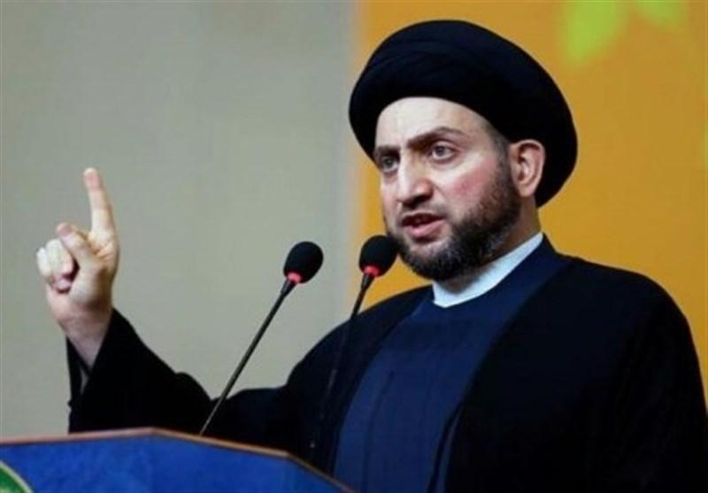 عراق، تاکید حکیم بر ضرورت تسریع در انتخاب نخست وزیر