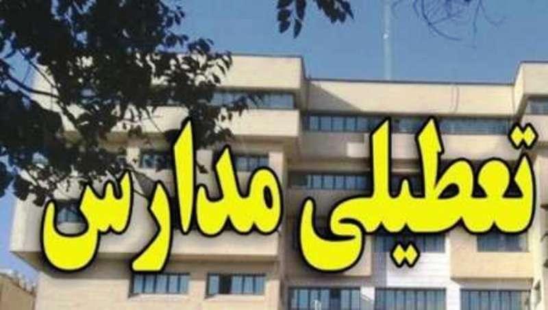 مدارس استان تهران فردا تعطیل شد