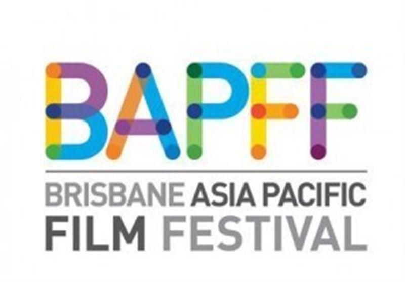 راهیابی فیلم سینمایی بیست و یک روز بعد به بخش رقابتی جایزه آسیا پاسیفیک