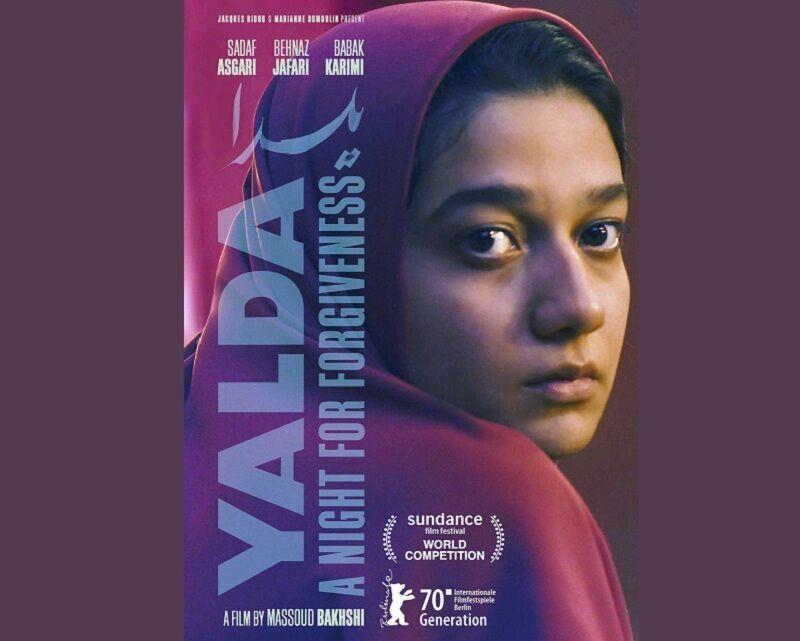 خبرنگاران یلدا در چهار جشنواره سینمایی