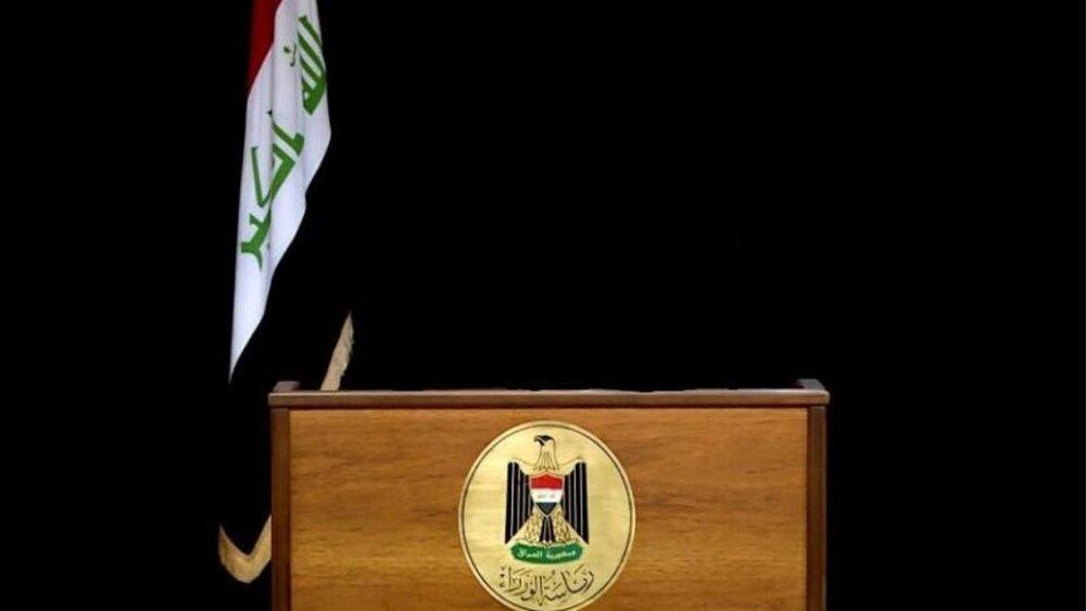 هفته آینده آخرین مهلت برای معرفی نخست وزیر در عراق است