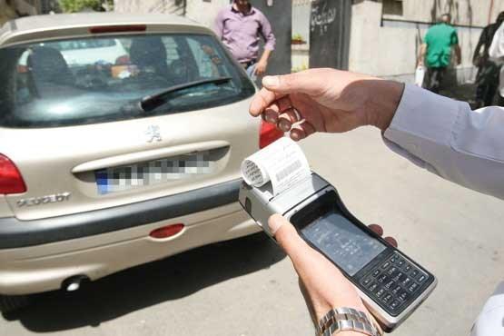 برای اعتراض به قبوض جرایم رانندگی باید به کجا مراجعه کرد؟