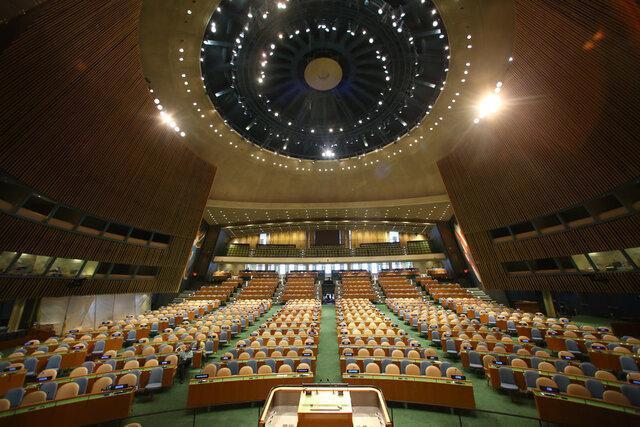 سازمان ملل برای برگزاری مجمع عمومی تصمیم گیری می کند
