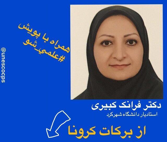 پیشنهاد بازنگری دروس عمومی دانشگاهی با تأکید بر فرهنگ و ادب ایران اسلامی
