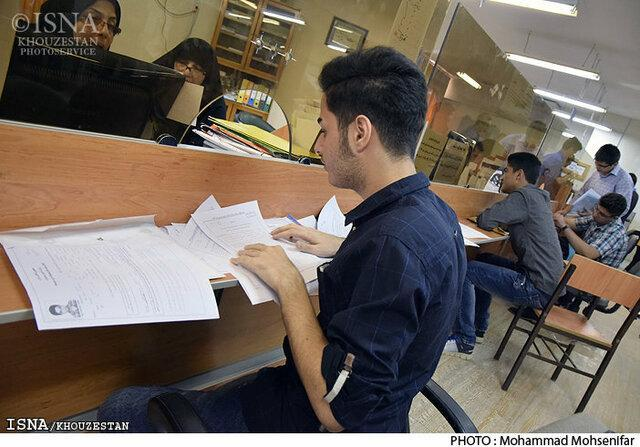 راه اندازی سامانه جامع تشکل های دانشجویی در دانشگاه تهران