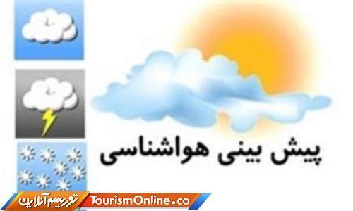هواشناسی ایران 99، 2، 22، سامانه بارشی جدید در راه است، پیش بینی تداوم بارش ها تا پنجشنبه