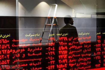 بورس تهران دیروزهم سرخ ماند؛ سناریوهای سه گانه جهت آینده سهام