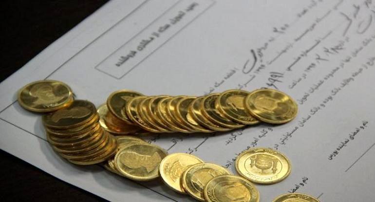 راه اندای مجدد بازار آینده سکه