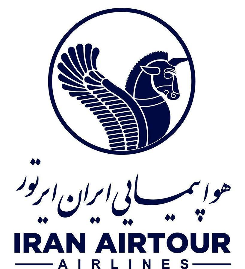اطلاعیه شرکت هواپیمایی ایران ایرتور درباره پرواز استقلالی ها از تهران به اهواز ، خبر داده بودیم