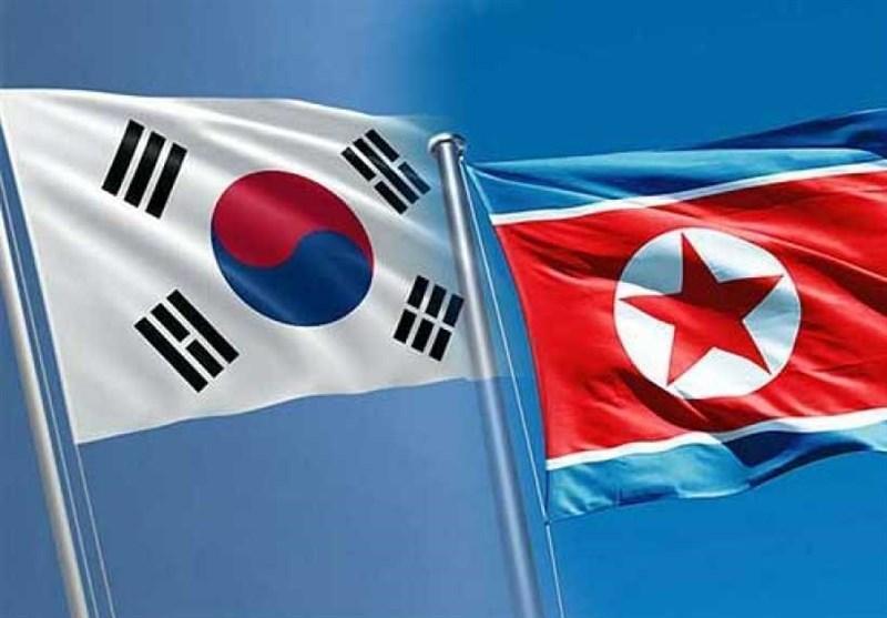 کره جنوبی برای از سرگیری گفت وگوها با همسایه شمالی اعلام آمادگی کرد