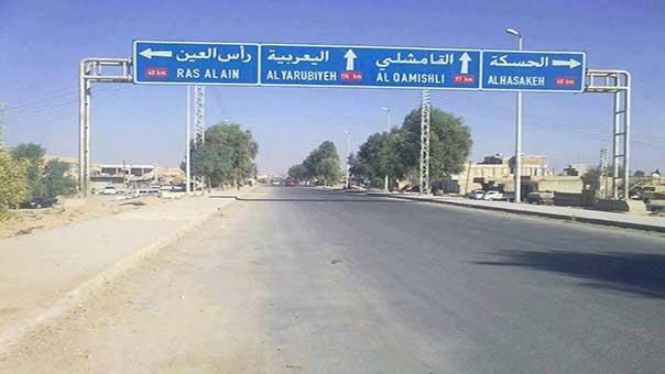 نیروهای سوریه دموکراتیک نهادهای دولتی در حسکه را اشغال کردند