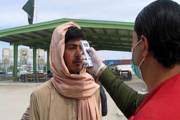 تعداد مبتلایان به کرونا در افغانستان از 33 هزار نفر گذشت