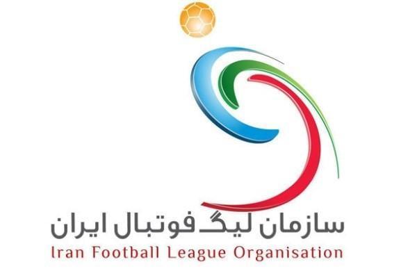 برنامه مسابقات هفته 24 لیگ برتر اجرا خواهد شد