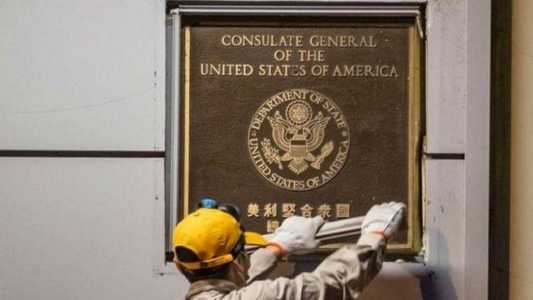 تخلیه کنسولگری آمریکا در چنگدو در چین
