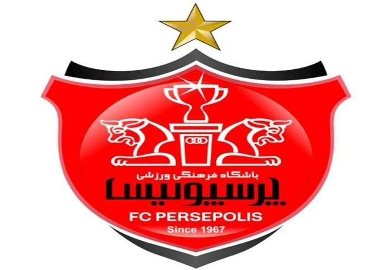 باشگاه پرسپولیس: تا زمان عذرخواهی رسمی، هیچ گونه همکاری با صداوسیما نخواهیم داشت