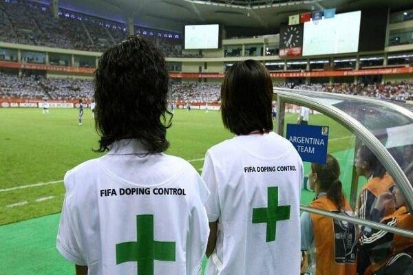 گزارش خبرنگاران از قوانین کنترل دوپینگ فوتبال، مجازات مصرف مخدرها کم شد