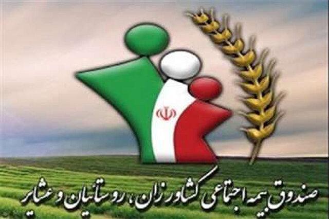 اعطای تسهیلات کرونایی به روستائیان در فارس