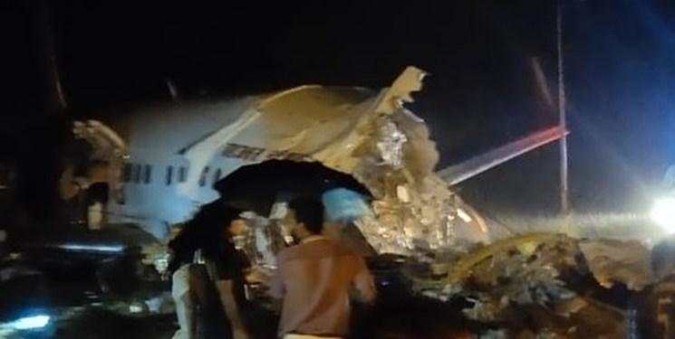 حادثه هولناک برای یک هواپیما هنگام فرود در فرودگاه کلکته