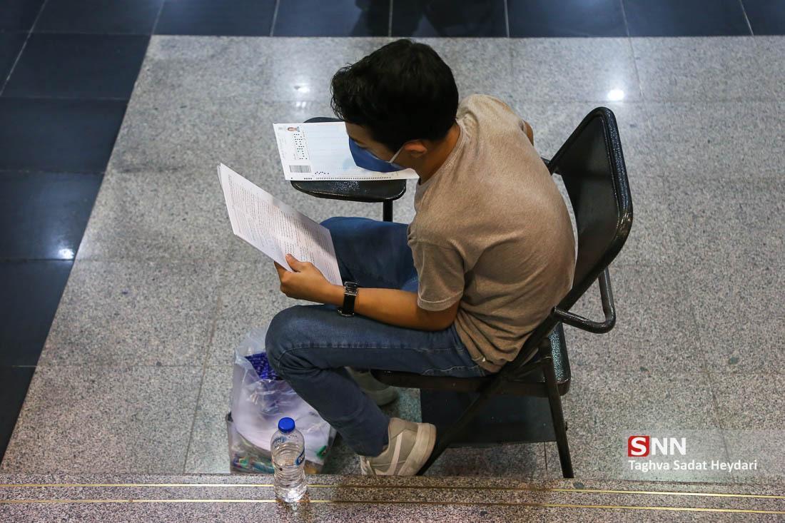 آزمون UTET در دانشگاه تبریز برگزار می گردد