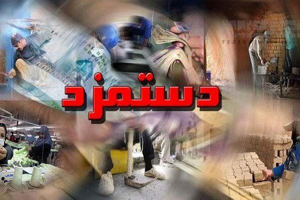 اعلام تغییرات حقوق کارمندان دولت وفرهنگیان در 7 سال گذشته