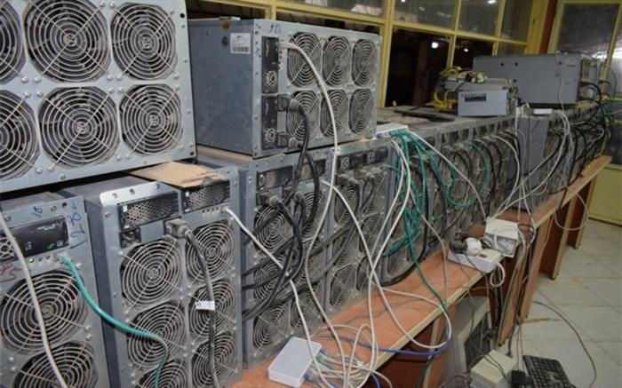 کشف 84 دستگاه استخراج ارز دیجیتال غیرمجاز