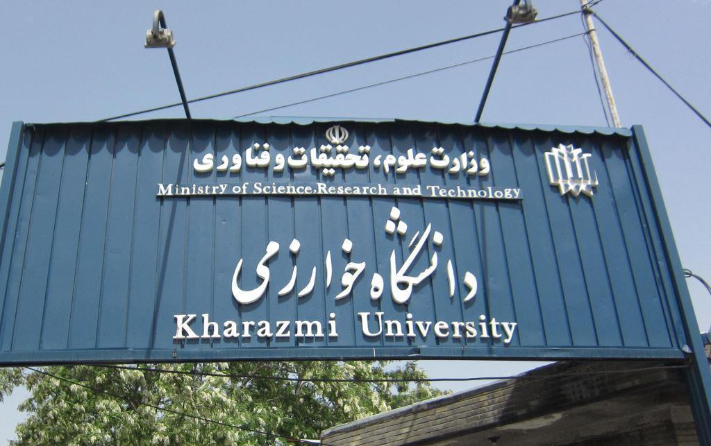 کنفرانس ارزیابی و تضمین کیفیت در نظام های دانشگاهی 20 و 21 آبان برگزار می شود
