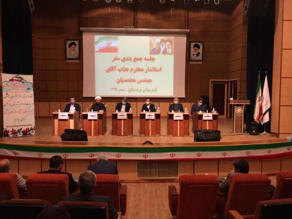 خبرنگاران استاندار خراسان رضوی :مدیران استان باید مطالبه گر باشند
