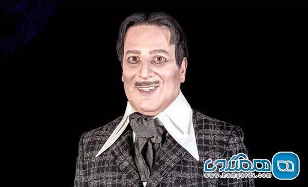 رونمایی از گریم جدید رامین ناصرنصیر