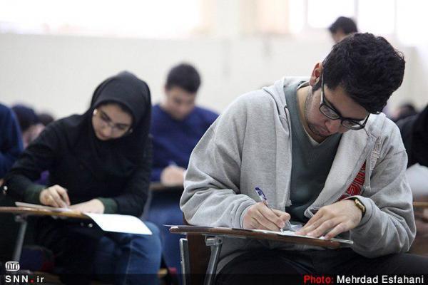 زمان اعلام نتایج سه آزمون وزارت بهداشت معین شد خبرنگاران