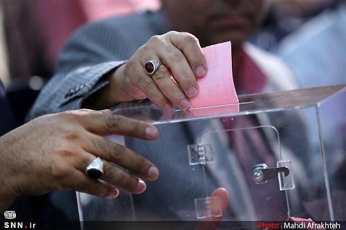 دستورالعمل اجرایی آیین نامه انتخابات شورای صنفی دانشجویان خبرنگاران