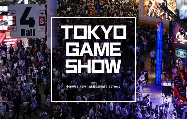 نمایشگاه توکیو گیم شو 2021 به صورت آنلاین برگزار خواهد شد
