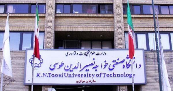 فردا؛ آخرین مهلت ثبت نام دکتری بدون آزمون دانشگاه خواجه نصیر