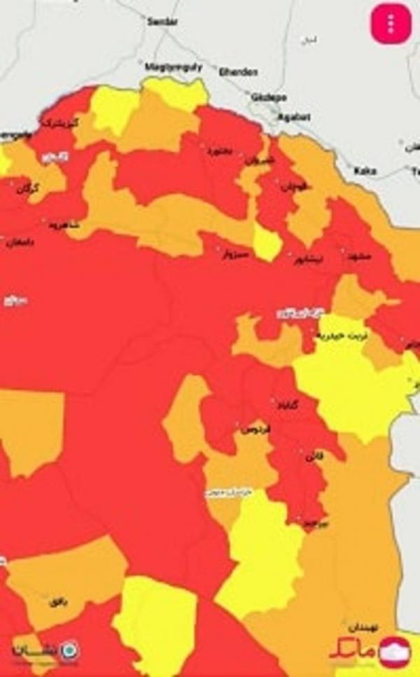 افزایش تعداد شهرهای شرایط قرمز در استان خراسان رضوی