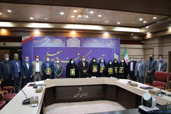 خبرنگاران معلمان منتخب استان قزوین تجلیل شدند