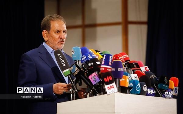 ایران نیازمند انسجام ملی است