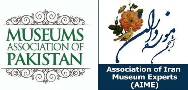 12 موزه دار ایرانی در کنفرانس بین المللی مجازی موزه ها 2021