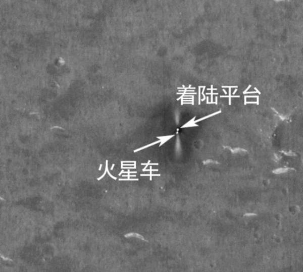 تصویر هوایی نو از مریخ نورد ژورونگ